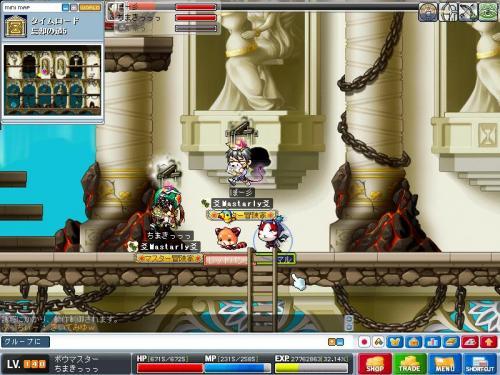 100728_yuuwaku232130_convert_20100729065345.jpg