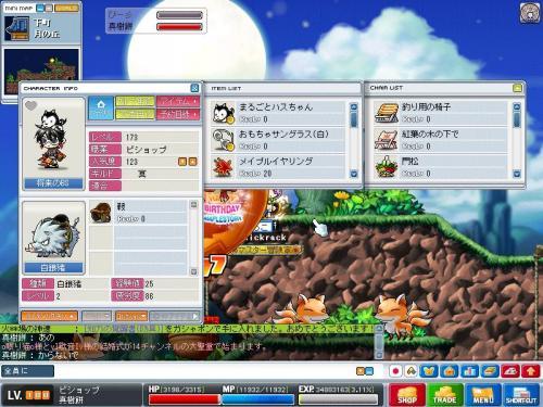 100826_001044_convert_yokoyoko.jpg