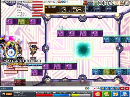 101019_kyu-bu204156_convert_20101020074017.jpg