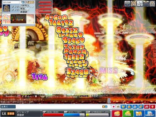 101019jkm_214948_convert_20101020074048.jpg