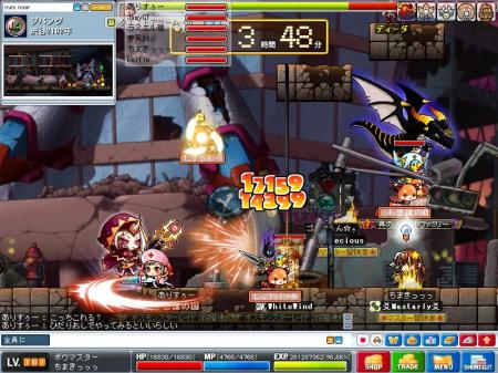 101025_013943_convert_sibuya.jpg