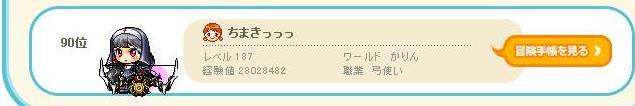 110327_081422.jpg
