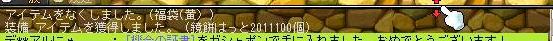 100個!?
