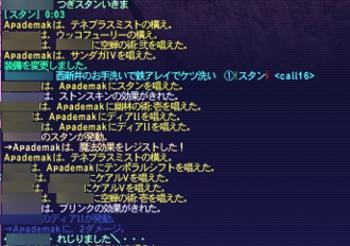 GW-00187.jpg
