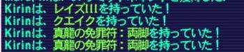 GW-00203_20111205015617.jpg