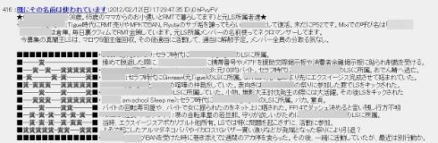 GW-00569.jpg