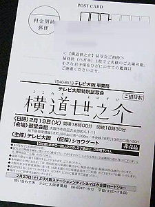 画像 002.JPG-2
