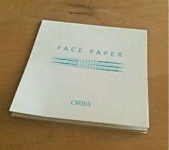 オルビスあぶらとり紙