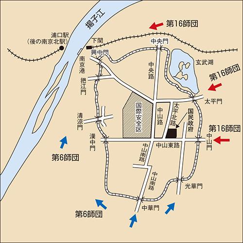 南京城内の図 (想像図)
