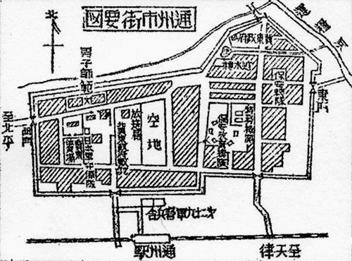 1937年(昭和12)8月8日 東京朝日新聞