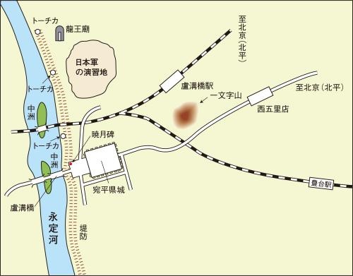 盧溝橋付近の地図2