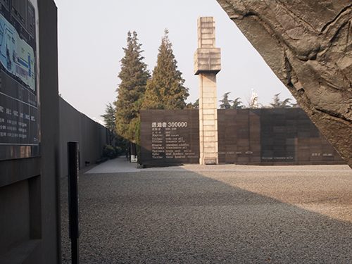 写真ライブラリーより南京大虐殺記念館の入り口。