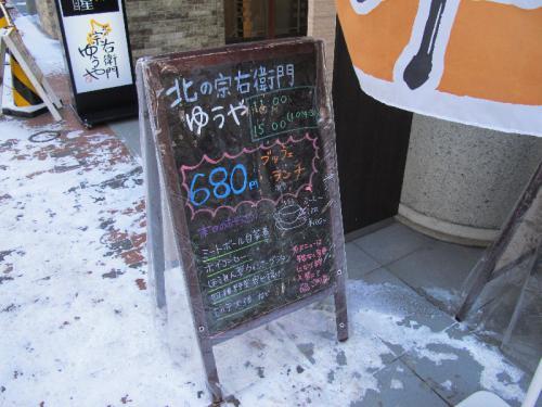 IMG_4785.jpg