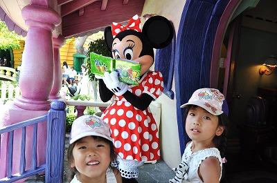 LA Disney4