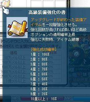 高級★書×2