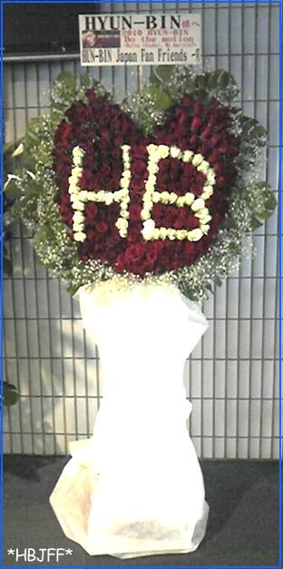 HBJFF100429スタンドフラワー03