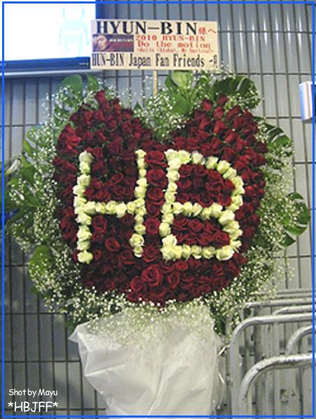 HBJFF100429スタンドフラワー02