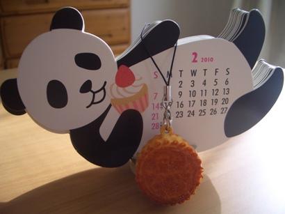 パンダカレンダー1