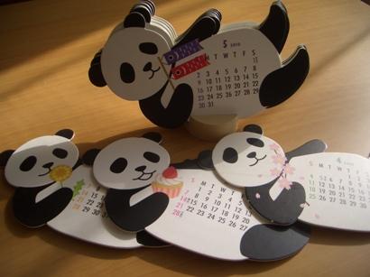 パンダ可憐だー