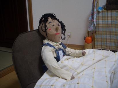 パンスト人形