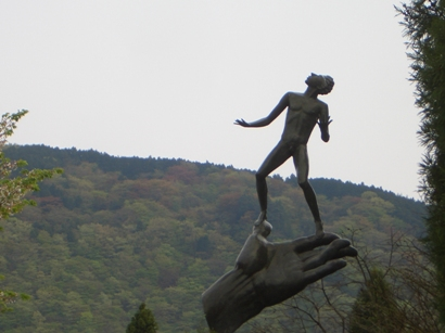 彫刻の森1