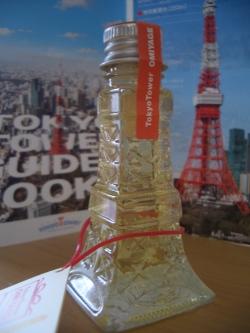 東京タワーはちみつ