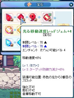 赤2-4-3