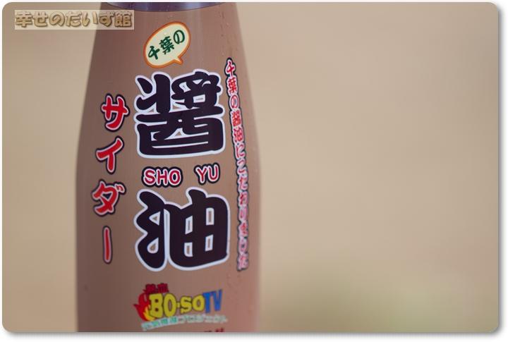 daizukandaizukan-photo-3346.jpg