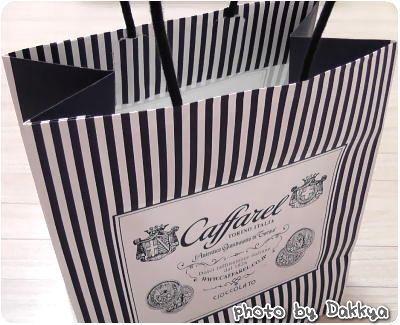 バレンタイン カファレルチョコレート ベルーナ通販