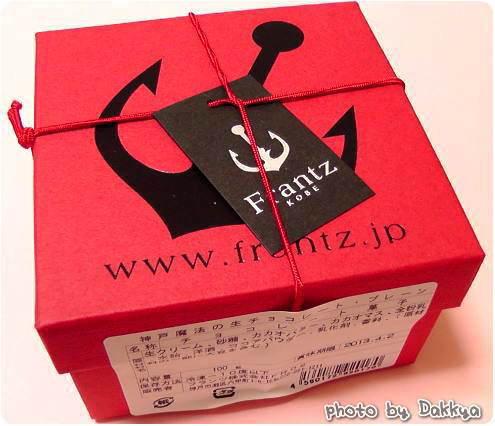 神戸魔法の生チョコレート 神戸フランツ