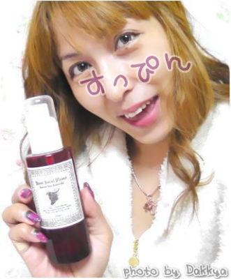 葡萄樹液ジェル(ぶどう樹液ジェル)ハーベリィアースストーリーのオールインワン保湿ジェル だっきゃ