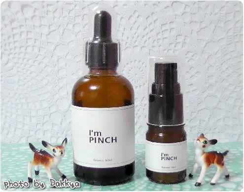 I'm PINCH(アイムピンチ)