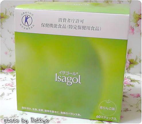 イサゴール青りんご味 特定保健用食品