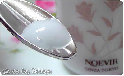ノエビア80 ピュアトライアルセット