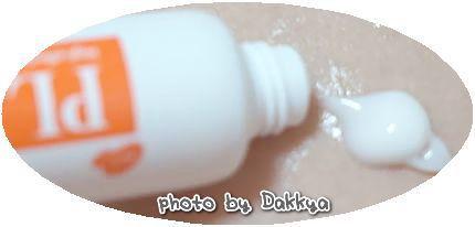 プラジェントラ クリームプラス 妊娠線・肉割れケアクリーム
