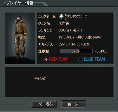 SS8.jpg