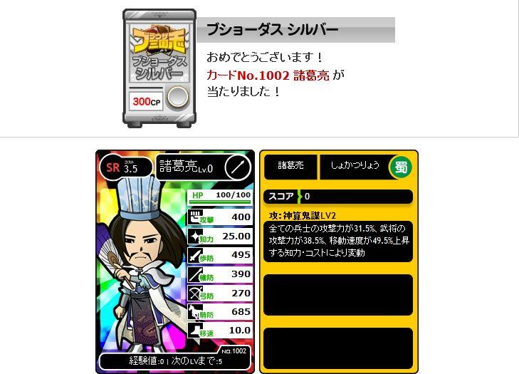 syokatuSR.jpg