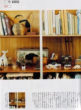 イームズの本棚