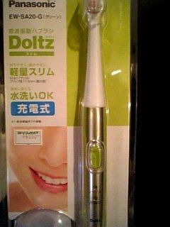 家庭用品 電動歯ブラシ