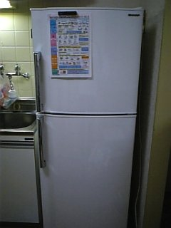 家具 SHARPの冷蔵庫 SJ-23R