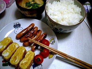 料理 2010年3月26日更新 晩ご飯