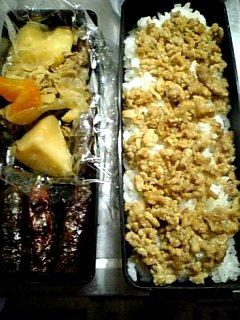 料理 2010年4月17日更新 お弁当