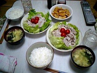 料理 2010年5月8日 晩ご飯 by彼女さん