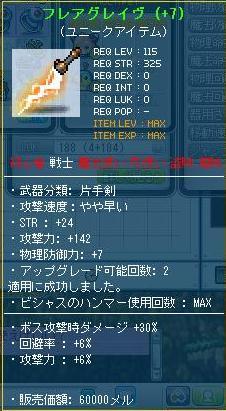 Maple110605_211844.jpg
