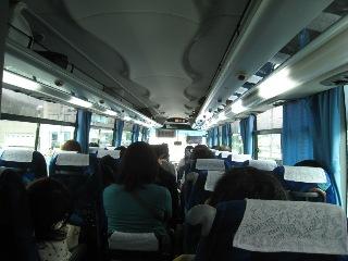 丹後海陸交通 高速バス
