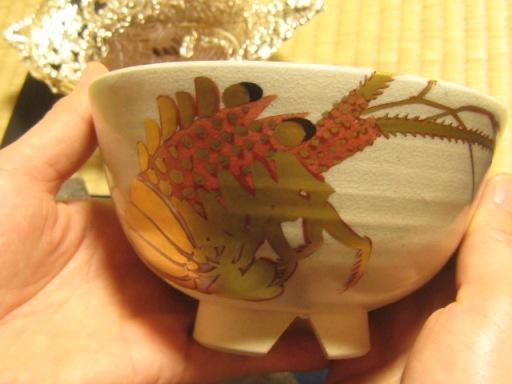 ぜぜ 海老茶碗