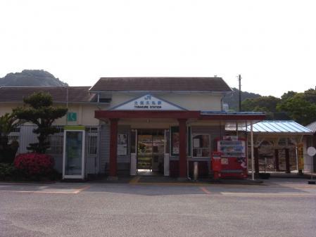 土佐久礼駅