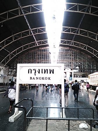 ファランポーン駅