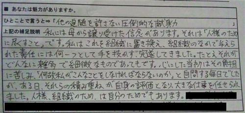 じこぴ_R_R