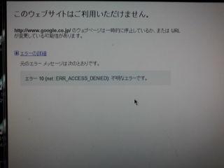 20100407162701.jpg